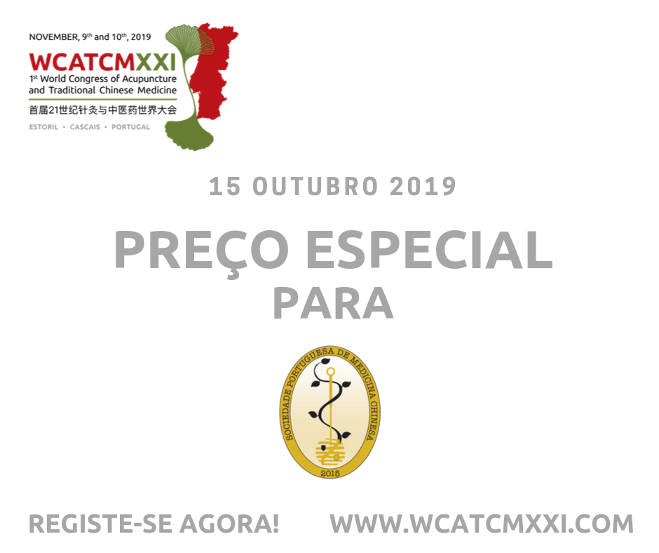 wcatcmxxi